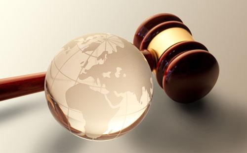 Ausländerrecht